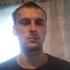 Павел, 28, г.Краснодар