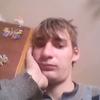 Саша, 27, г.Южно-Сахалинск