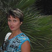 оксана 44 года (Телец) Каменск-Шахтинский