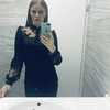 Наталья, 32, г.Щелково