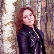 Юлия, 31, г.Протвино