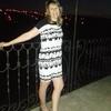 Светлана, 41, г.Мариуполь