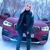 Елена, 40, г.Магнитогорск