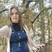 Раиса 41 год (Рак) Кисловодск