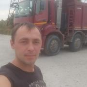 Ру3, 30, г.Курчатов