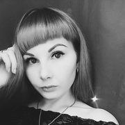 Мария, 22, г.Нижний Тагил