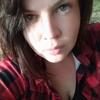 Юлия, 30, Горлівка