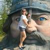 Оксана, 41, г.Глазов
