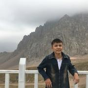 Али, 23, г.Кзыл-Орда