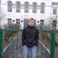 Дмитрий, 28 лет, Рыбы, Нея