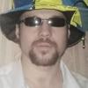 Сергей, 41, г.Ростов-на-Дону