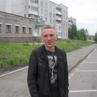 Руслан, 34 года, Овен, Красноярск