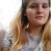 Sofіya, 17, Piryatin