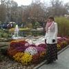 Тамара, 44, г.Новые Санжары