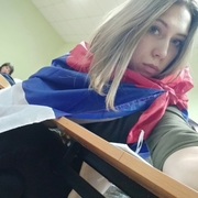 Мария Некрасова, 26, г.Воронеж