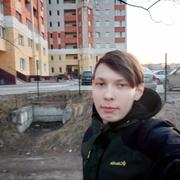 Андрей Привалов 19 Москва