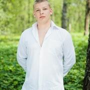 Кирил, 25, г.Краснознаменск