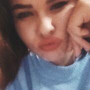 Алина, 18, г.Ейск