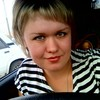 Светлана, 31, г.Красноярск