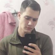дмитрий, 19, г.Камышин