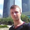 Максим, 26, г.Кировский