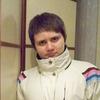 Анна, 31, г.Луганск