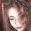 екатерина, 20, г.Холмск