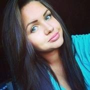 Фатима, 28, г.Владикавказ
