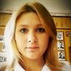 Анастасия, 24, г.Зубова Поляна