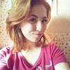 Елена, 20, г.Воронцовка