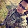 Ilya, 25, г.Мегион