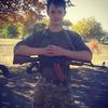 Эрик, 17, г.Кропивницкий