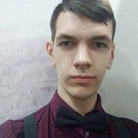 Женя, 25 лет, Весы, Москва