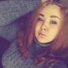Darya, 22, Arsk