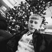 Dana, 16, г.Челябинск