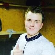 Верещак, 22, г.Углегорск