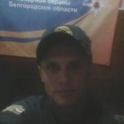 Виталий, 29, г.Чернянка