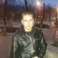 One, 31 год, Дева, Мыски