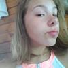 Molly Beckwith, 17, г.Ричленд Сентер