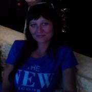 Евгения 38 лет (Дева) Каменск-Шахтинский