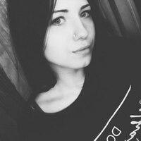 Елена, 26 лет, Лев, Нижневартовск