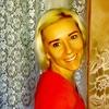 Екатерина, 33, г.Солигорск