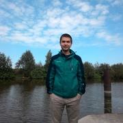 Кит 29 лет (Весы) Белозерск