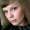 Natalya, 36, Budyonnovsk