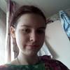 Снежанна, 16, г.Алматы́