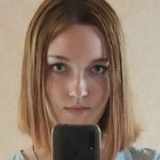Елена, 22, г.Новомосковск