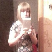Елена, 24, г.Североуральск