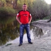 Сергей, 32, г.Лубны