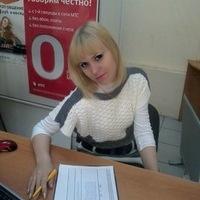 Марина, 30 лет, Лев, Камышла