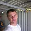 Sergei, 31, Gukovo